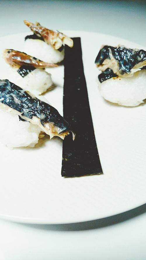 Sashimi maquereaux riz grille%cc%81